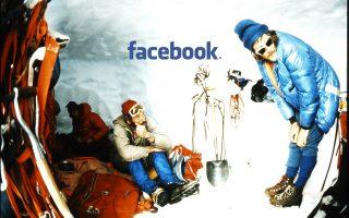 MOUNTAIN EQUIPMENTの日本フェイスブックページができました